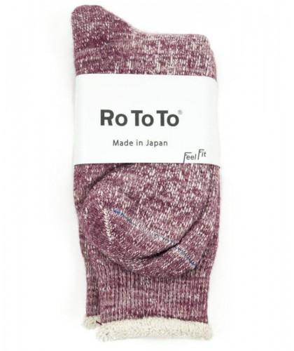 Chaussettes bordeaux double face merino / coton bio ROTOTO