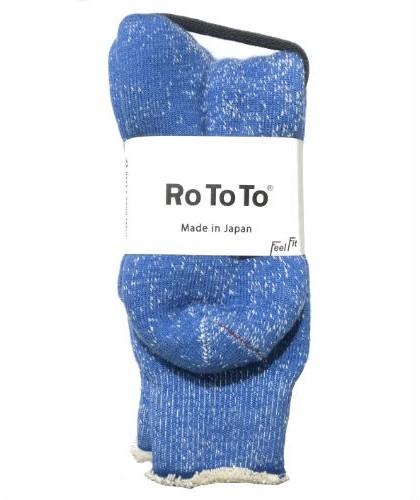 Chaussettes bleues double face merino / coton bio ROTOTO